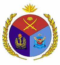 Coat_of_arms_of_BD_military