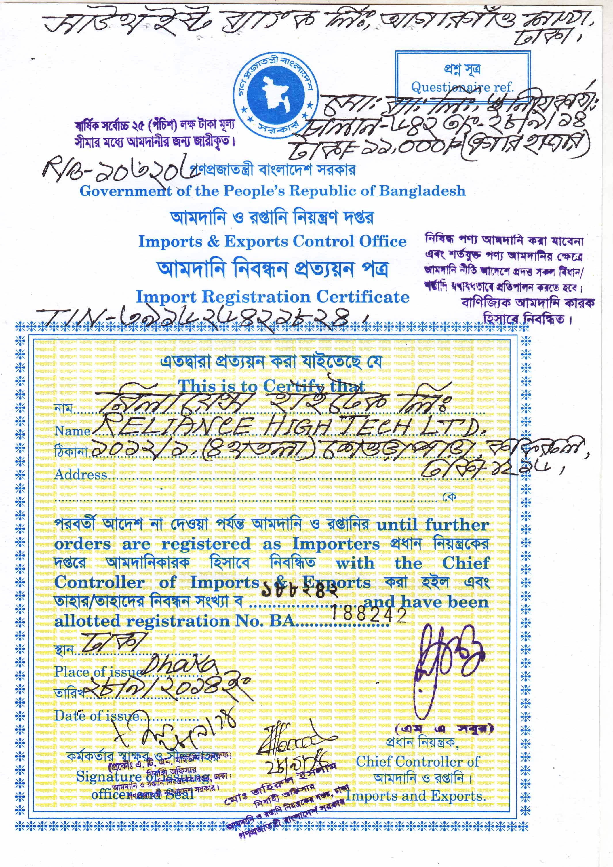 Company Papers Reliance High Tech Ltd